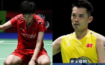 羽球》奧運奪牌無望?世錦賽慘狀中國單打拉警報 中媒憂「無人可用」