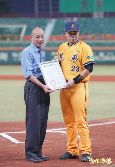 中職》彭政閔高雄最終戰 韓國瑜到場頒榮譽市民證書