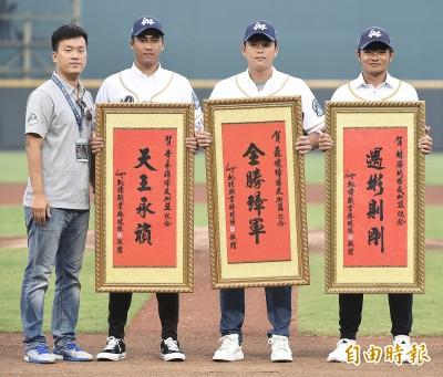 中職》猿隊前3輪新人加盟 首輪蘇俊璋預計下週於二軍出賽