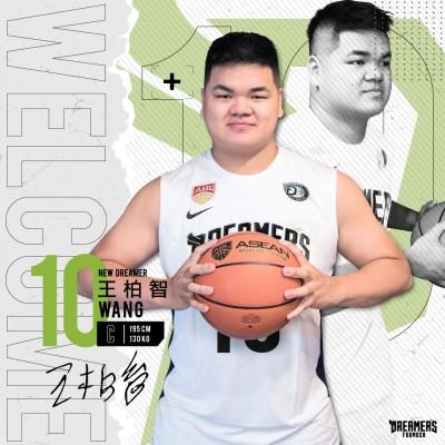 籃球》125公斤「重量級」中鋒加盟 夢想家下一步鎖定「噴射機」