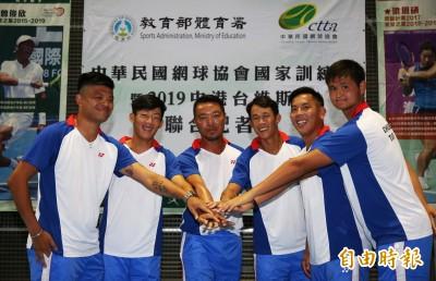 網球》台維斯盃出征香港   莊吉生率最強陣容搶勝