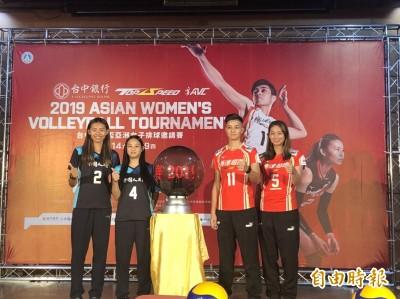 排球》亞洲女排邀請賽將對決阿非學姐 張瓈文:有熟悉感