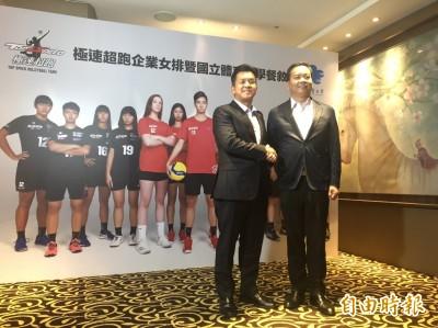 排球》極速超跑攜手國體大 陳菀婷:目標拿下雙料冠軍