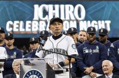 MLB》一朗榮膺隊史成就獎 英文演說哽咽感謝水手、球迷