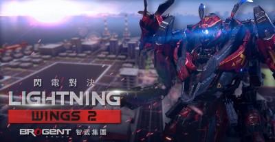 電競》戰鬥菁英齊聚一堂!2019《閃電對決II》校園爭霸戰火熱登場