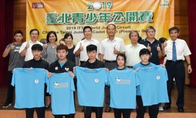 桌球》台北青少年公開賽月底登場 日本神童、怪物妹再度襲台