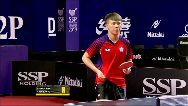亞洲桌球錦標賽》陳思羽決勝點發威 台灣女團暌違19年重返4強