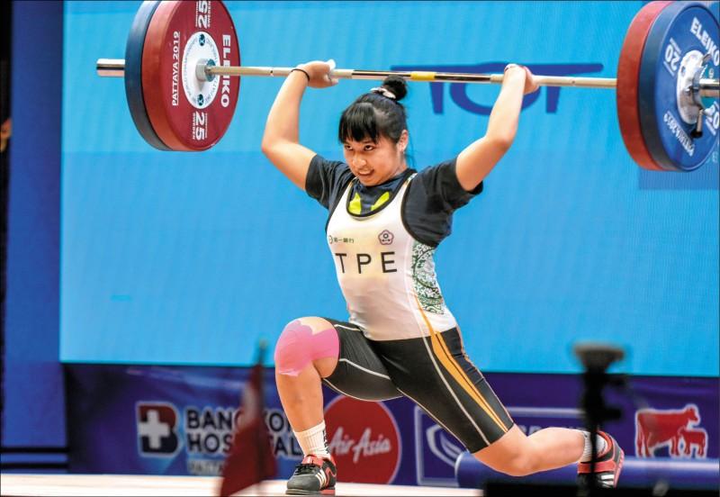 舉重世錦賽》初征55公斤級 江念欣未達標