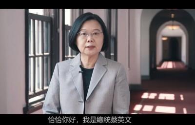 中職》「讓全世界的球迷記得台灣」 小英總統向恰恰致謝(影音)