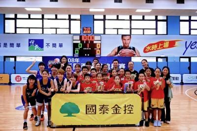 籃球》國泰金控公益賽 東河國小女籃險勝新聞女生