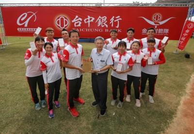 射箭》陳昭升、張容嘉首度搭檔 今遇老東家協會青年隊 「真的很想贏」