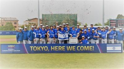 隊史首次 以色列奪奧運棒球門票