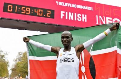馬拉松》人類跑破2小時障礙!基普喬蓋史上第一勇