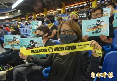亞錦賽》台灣球迷戴黑口罩 高舉「光復香港」聲援反送中