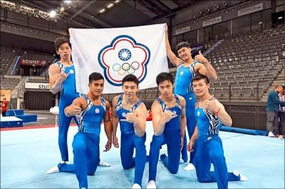 體操》體操總會公告!台灣5席奧運資格Get 目前共奪17張東奧門票