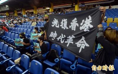 亞錦賽》體育和政治切割  棒協發聲明禁止「反送中」標語進場