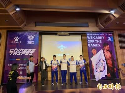 足球教練化身電競選手 出征IESF電競世錦賽拚冠軍