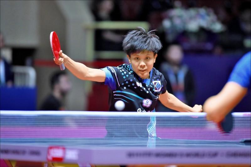 女子世界盃桌球賽》連4年晉8 鄭怡靜無緣連4牌