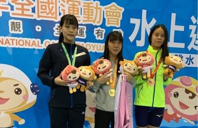 全運會》竹市兩金三銅入袋 李宥彤奪女子1500公尺自由式金牌!