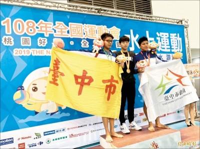 全運會》狂!17歲王冠閎游破全國 200蝶再達奧運A標