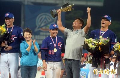 亞錦賽》中國等隊出席閉幕典禮 辜仲諒高喊:中華民國拿冠軍了!