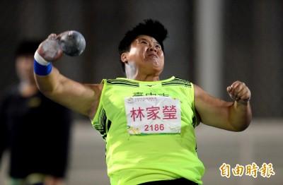 全運會》田徑最狂女將!「阿牛」林家瑩締造女子鉛球空前10連霸