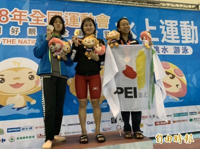 全運會》徐安100仰、黃渼茜50自 游破全國紀錄