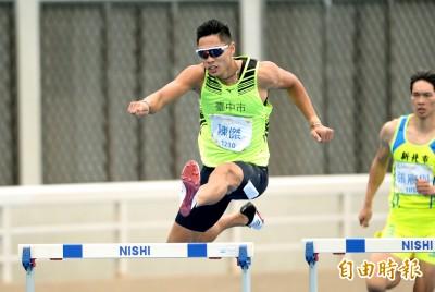 全運會》「跨欄王子」陳傑締造400跨欄6連霸 挑戰最多17金卻夢碎
