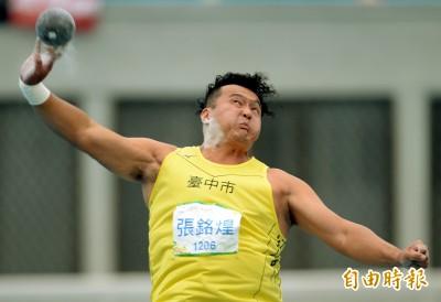 全運會》台灣男子傳奇! 37歲張銘煌締造鉛球9連霸