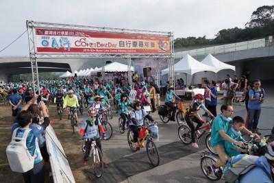 年度壓軸盛會 超過2000人參與日月潭自由車嘉年華