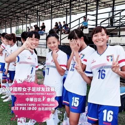 足球》不只棒球要搶奧運 台灣女子拿泰國練兵