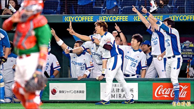 12強賽》墨牛棚1局崩 南韓奪兩張門票