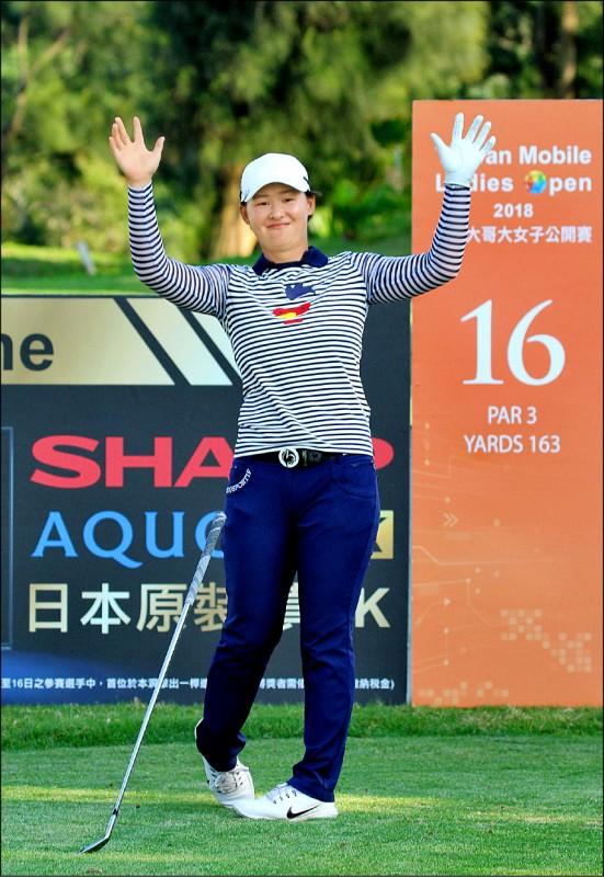 台灣大哥大女子公開賽》 同場比賽4次一桿進洞 登金氏世界紀錄