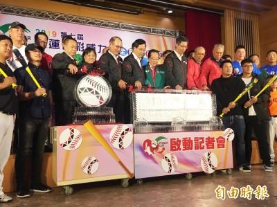 棒球》台彩威力盃12月5日開打 21隊爭奪百萬獎金