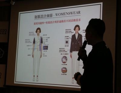 奧運》鬼才設計師跨界體壇 台灣代表團奧運進場服有三大亮點