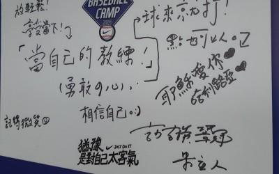 棒球》朱立人改回排灣族名 明年連登錄名都會改