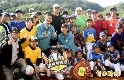 MLB》指導基層棒球 陳偉殷強調基本功