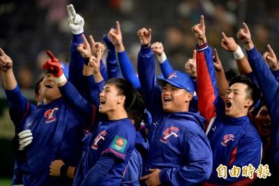 奧運資格賽》大洋洲代表出爐! 台灣隊首戰強碰澳洲