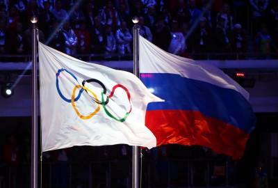奧運》世界反禁藥組織下達4年禁賽令 俄羅斯無緣東奧