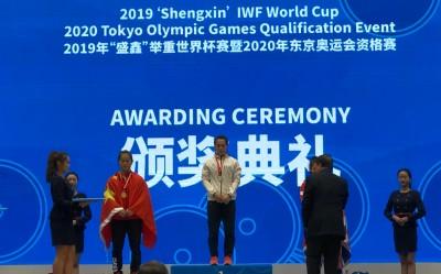 舉重》郭婞淳越級挑戰64公斤 奪挺舉金牌及抓舉、總和銀牌