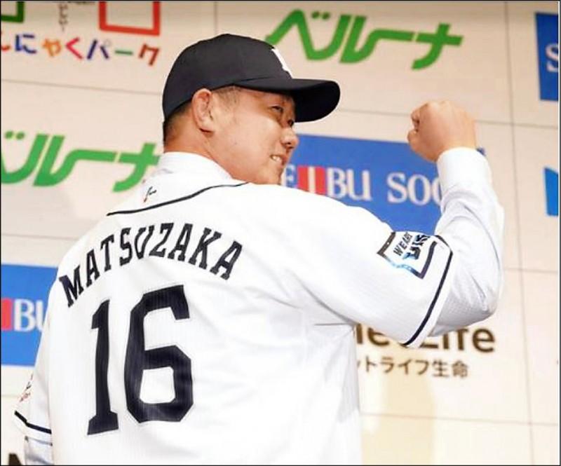 隔14年回鍋西武 松坂先說「歹勢」