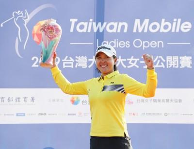 高球》林子麒台灣大公開賽封后 單季3冠為TLPGA第一人