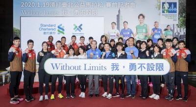 路跑》全台最大公益馬拉松登場 近3萬跑者勇不設限
