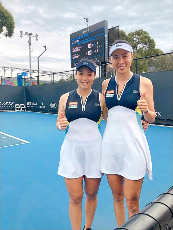 詹家姊妹吐悶氣 晉澳網女雙32強