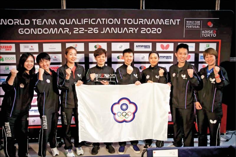 三金釵領航 台灣女團「乒」進奧運