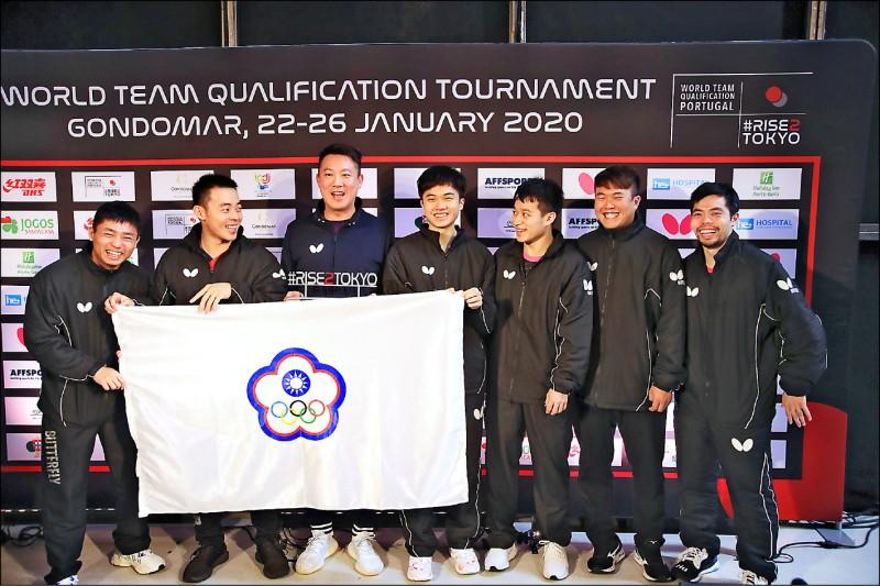 史上最強台灣隊 桌球男團前進東奧