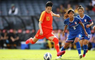 足球》對中國上半場失5球 台灣女足無緣晉級拚東奧夢碎