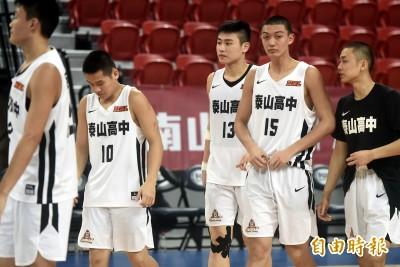 HBL》男子組4強出爐! 能仁強碰南山、泰山對戰東山