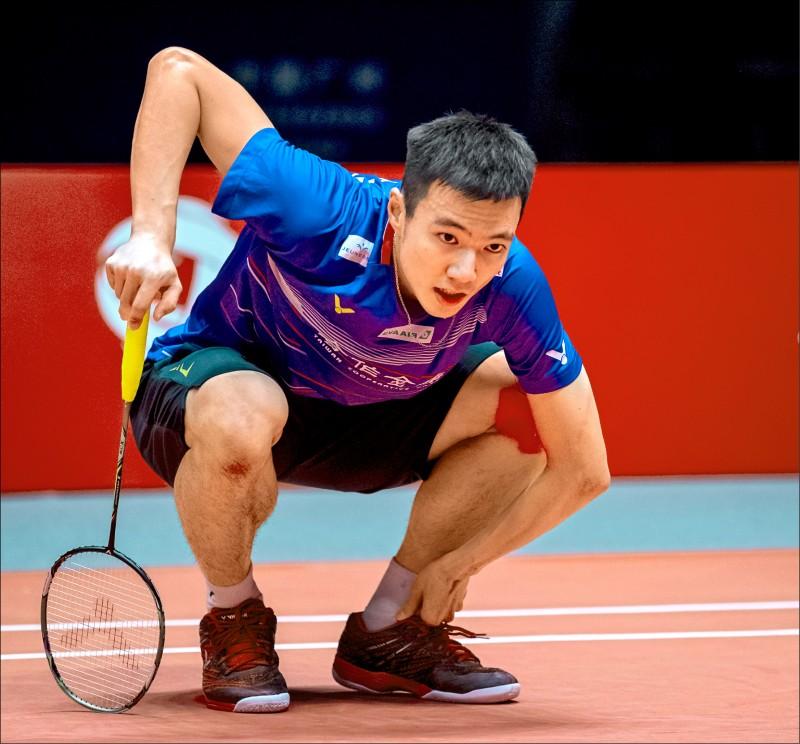 西班牙羽球大師賽》還是想太多 王子維爆冷止步