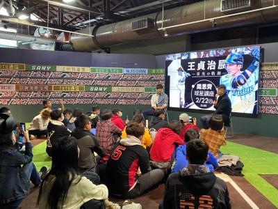 棒球》周思齊和「3Q哥」相見歡 暢談心目中的王貞治